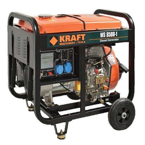 Ηλεκτρογεννήτρια Πετρελαίου KRAFT 63773