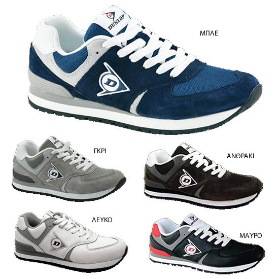 Παπούτσια Occupational DUNLOP 710898