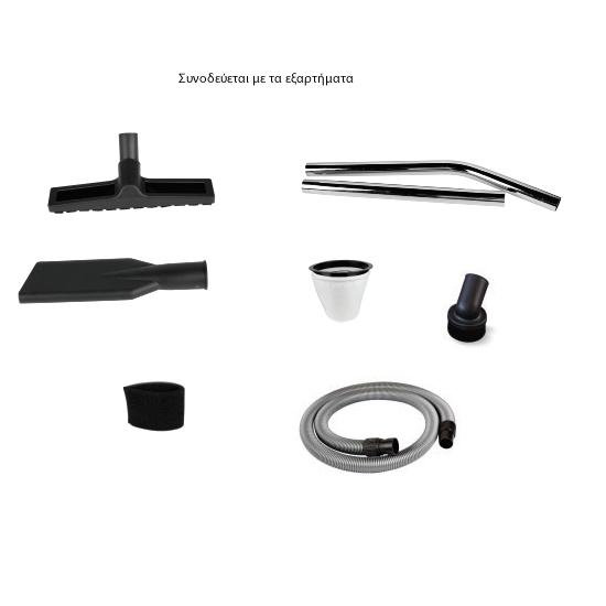 Σκούπα ηλεκτρική αναρρόφησης υγρών & στερεών BULLE 605266