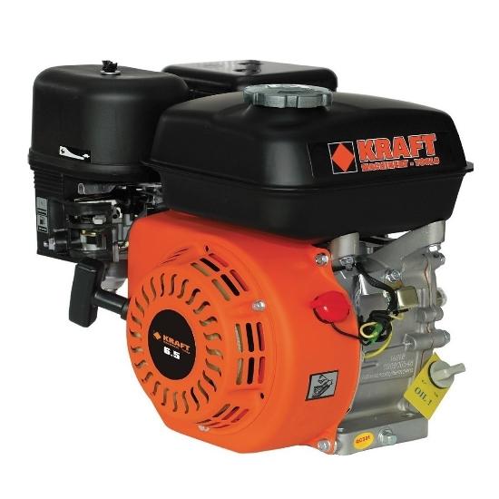 Βενζινοκινητήρας KRAFT 23463