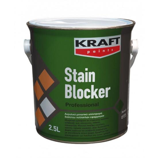 Stain Blocker Kraft 0,75LT υπόστρωμα μονωτικό λεκέδων
