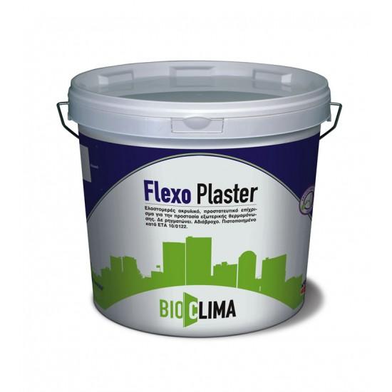 FlexoPlaster® Kraft ακρυλικό ελαστομερές διακοσμητικό επίχρισμα