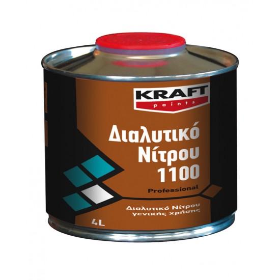 Διαλυτικό Νίτρου 1100  Kraft 16lt