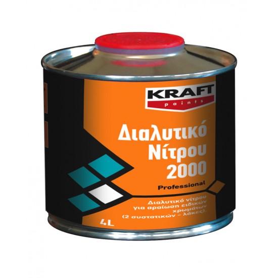 Διαλυτικό Νίτρου 2000 Kraft 0,75lt