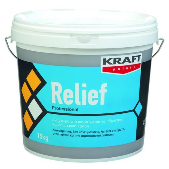 Relief Kraft 15kg ανθεκτικό ανάγλυφο επίχρισμα