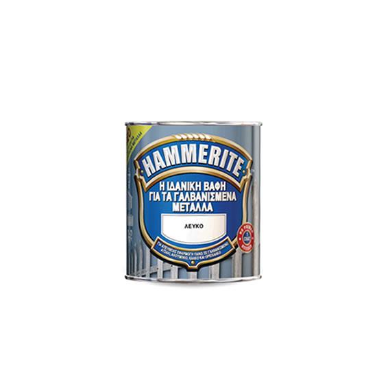 Hammerite DIRECT TO GALV 0.75lt