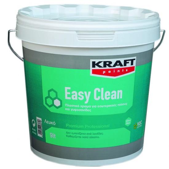 Easy Clean 0.75 LT Kraft βελουτέ πλαστικό πολυτελείας