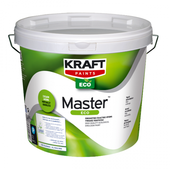 Master Eco Kraft 0,75L Οικολογικό πλαστικό