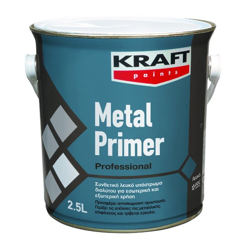 Metal Primer 2,5lt Kraft υπόστρωμα διαλύτου