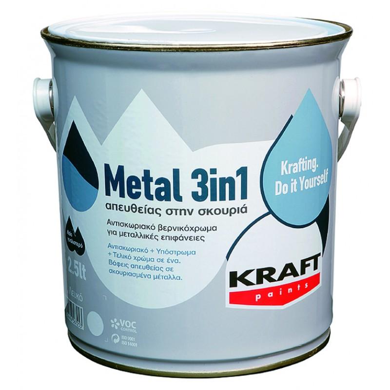 Metal 3 in 1 2,5LT Kraft αντισκωριακό βερνικόχρωμα γυαλιστερό
