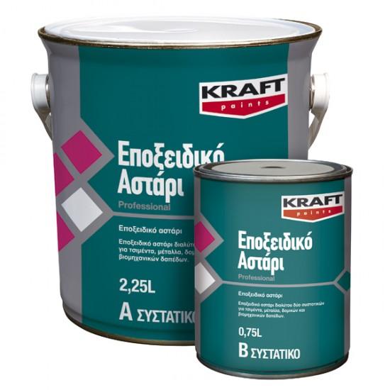 Εποξειδικό Αστάρι Kraft 2 συστατικών (Α:2,25lt+Β:0,75lt)
