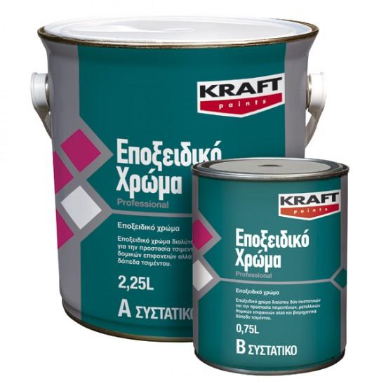 Εποξειδικό Χρώμα Kraft 2 συστατικών (Α:2,25lt+Β:0,75lt)