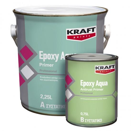 Epoxy Aqua Antirust Primer Kraft  αντισκωριακό αστάρι 2 συστατικών (Α:0,75lt-Β:0,25lt)