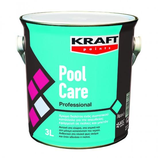 Pool Care Kraft 10LT χρώμα πισίνας διαλύτου