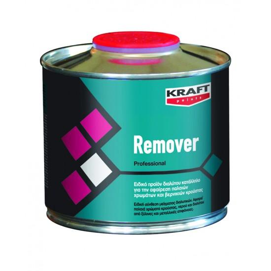 Remover Kraft 0,375lt αφαιρετικό χρωμάτων