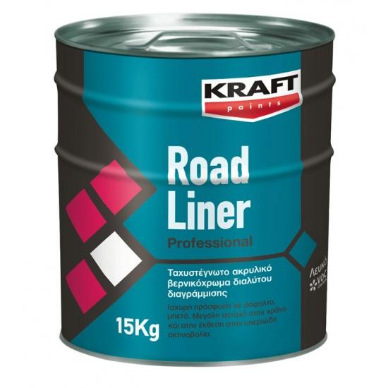 Road Liner Kraft 15kg βερνικόχρωμα διαγράμμισης